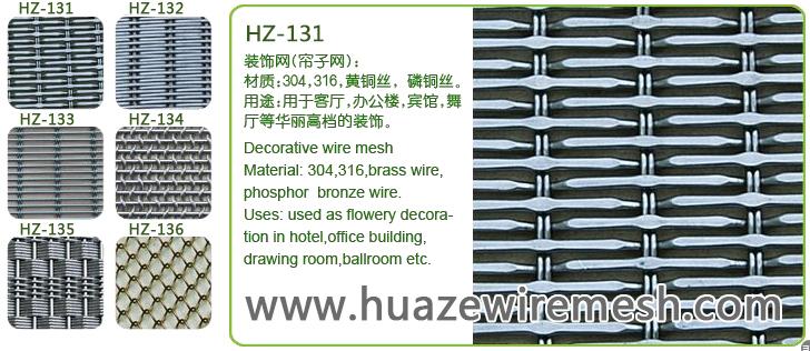 Decorative Wire ...